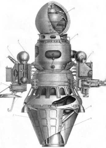 Image result for luna 4